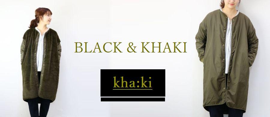 kha:ki