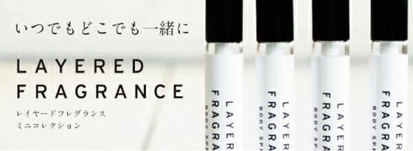 ミニサイズ お試し香水 レイヤードフレグランス ミニコレクション 10ml