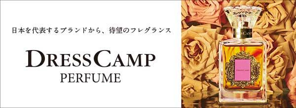 香水 ドレスキャンプ DRESS CAMP