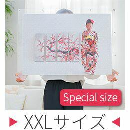 XXLサイズ 写真付きオーダーメイドパズル