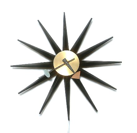 Howard Miller George Nelson Sunburst Clock 2202 Wall Rare Original