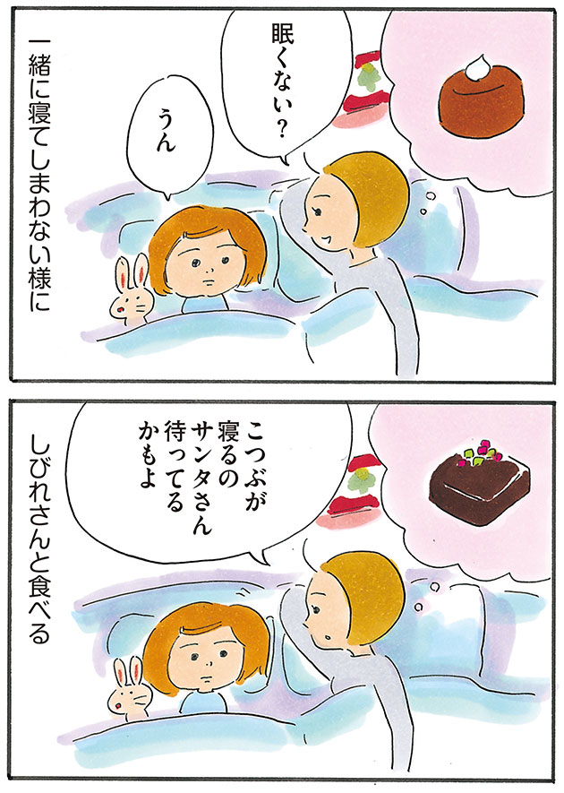 とっておきのチョコレート