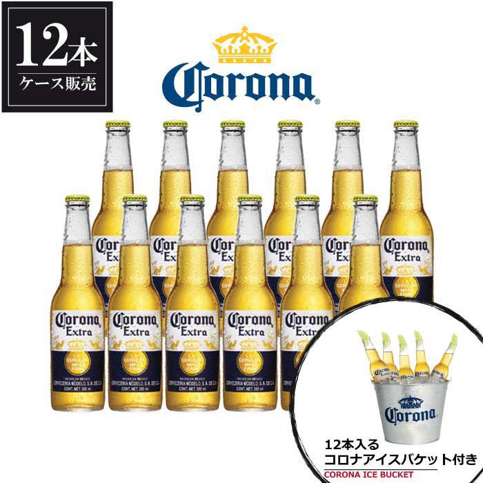 corona コロナ