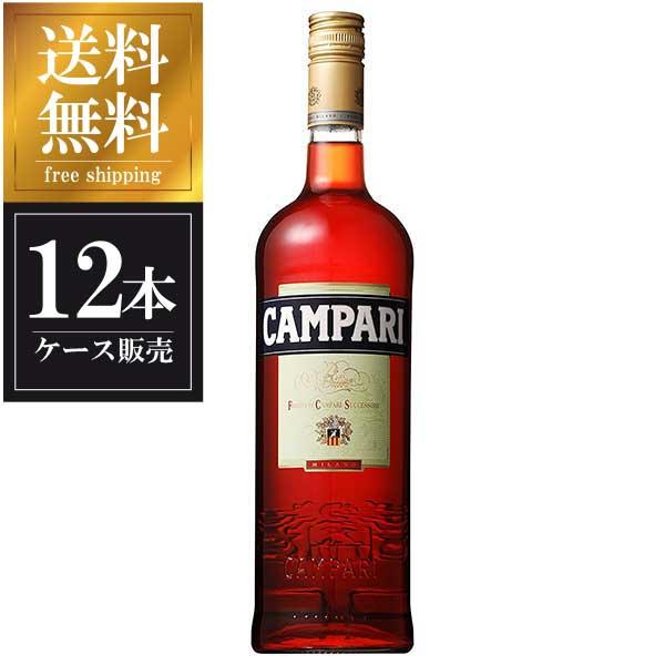 カンパリ campari
