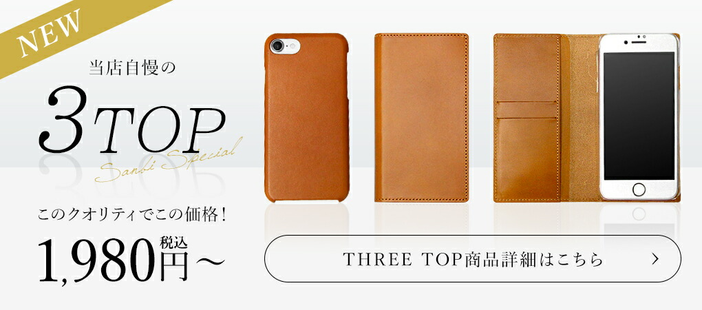 threetop