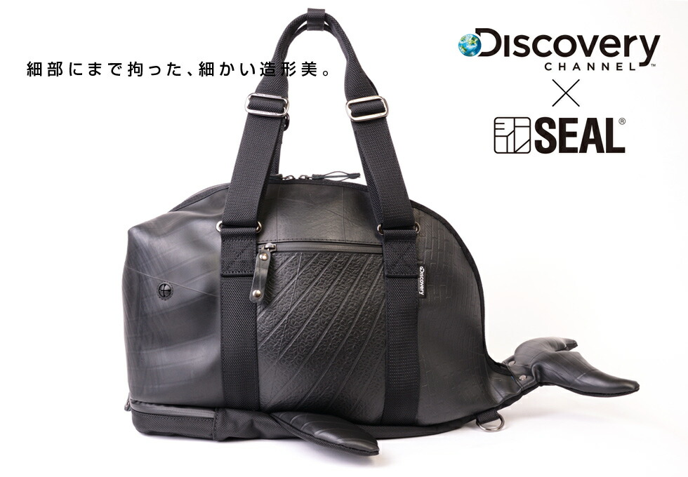Discovery Channelコラボ/ボストンリュックWhaleSEAL(シール)