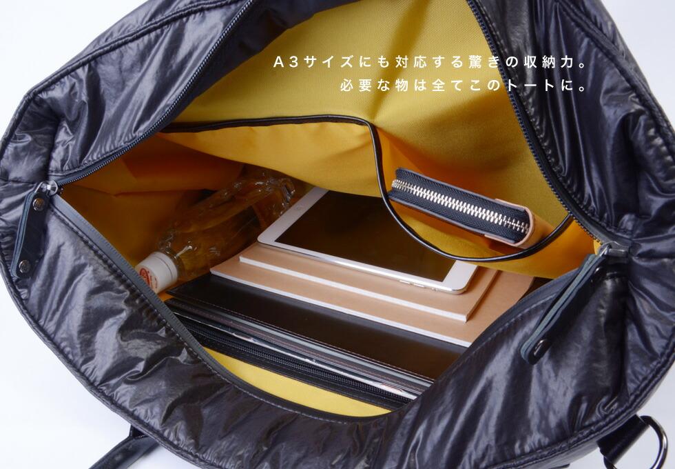 トートバッグ AIR MODELSEAL(シール)