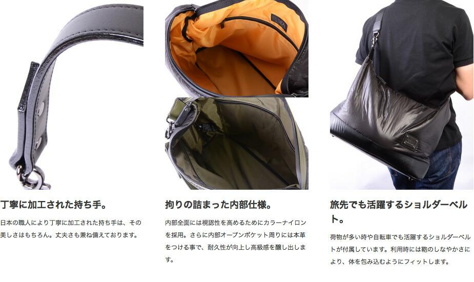 ワンショルダーバッグ AIR MODELSEAL(シール)