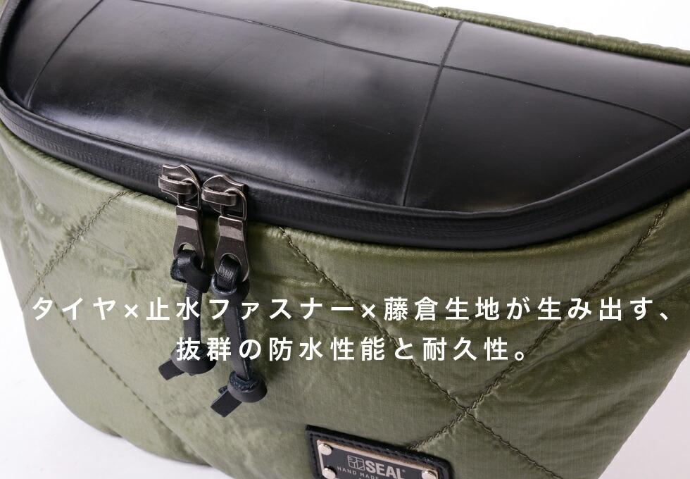ウエストボディバッグ AIR MODELSEAL(シール)
