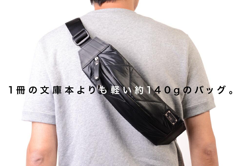 ボディバッグ AIR MODELSEAL(シール)