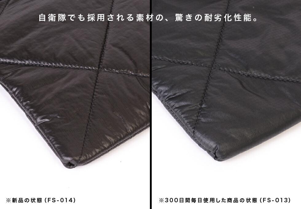 キルティングトートバッグ AIR MODELSEAL(シール)