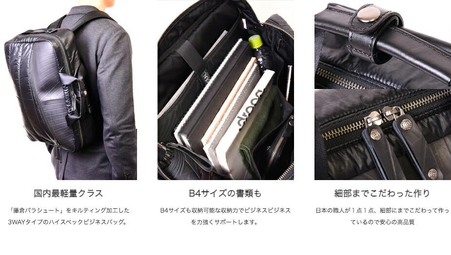 3wayビジネスバッグ AIR MODEL AIR MODELSEAL(シール)