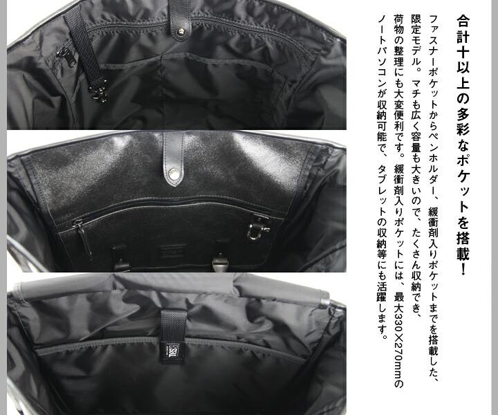 森野帆布メッセンジャートートバッグSEAL(シール)