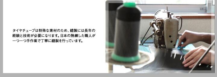 森野帆布ワンショルダーバッグ spiral防水SEAL(シール)