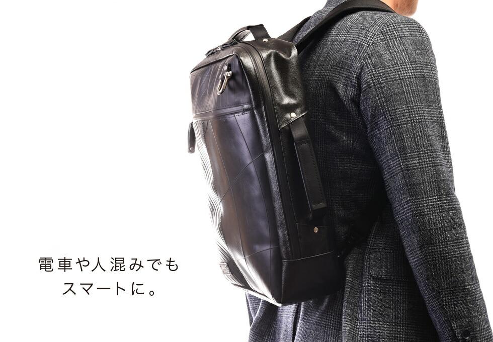 森野帆布コラボ/2WAY ビジネスリュックSEAL(シール)