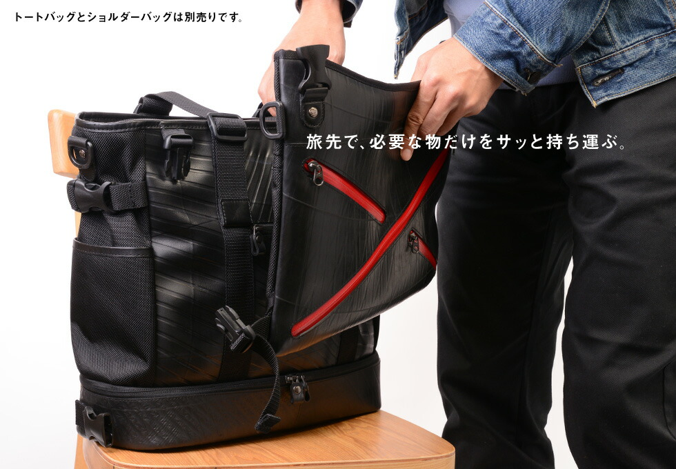 X-bagトートバッグSEAL(シール)