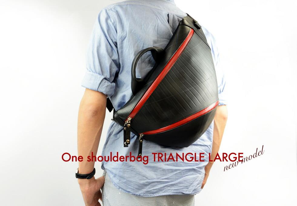 ワンショルダーバッグTRIANGLE LARGE new modelSEAL(シール)