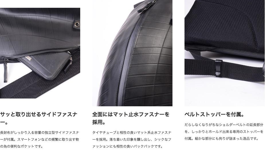 バックパック new modelSEAL(シール)