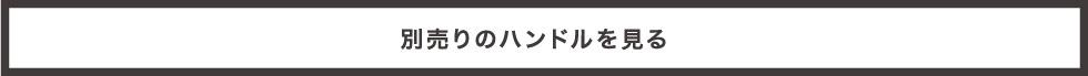 トートバッグWEARSEAL(シール)