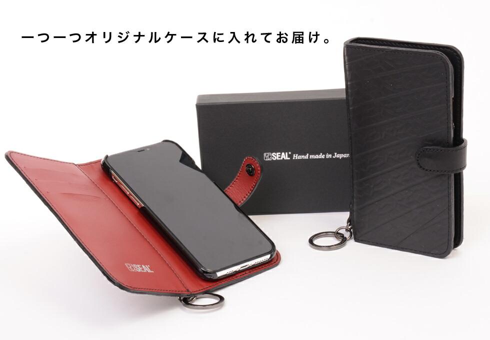 iPhone11ケース diary typeSEAL(シール)