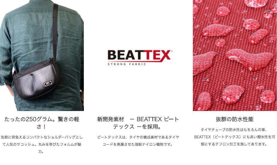 ラウンドサコッシュバッグ エクスパンダブル/BEATTEXSEAL(シール)