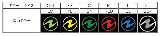 【アクアラング】ウェーブ ロゴ