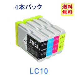 LC10 4本自由選択