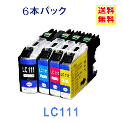 LC1116本自由選択