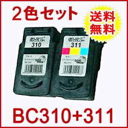 BC-310+311 2色セット