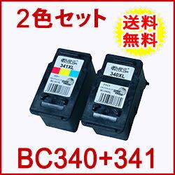BC-340+341 2色セット