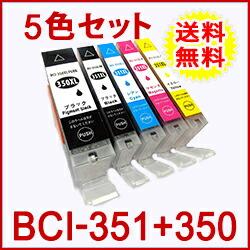 BCI-351+350/5MP
