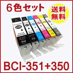 BCI-351+350/6MP