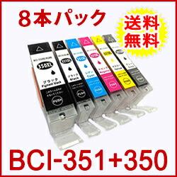 BCI-351+350/8MP