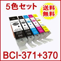 BCI-371+370/5MP