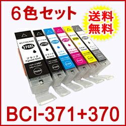 BCI-371+370/6MP