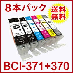 BCI-371+370/8MP