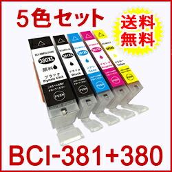 BCI-381+380/5MP