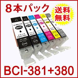 BCI-381+380/8MP