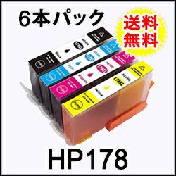 HP178 6色自由選択