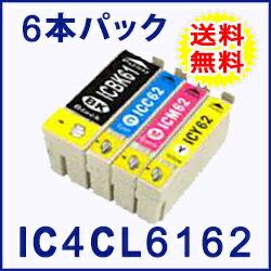 IC616本自由選択