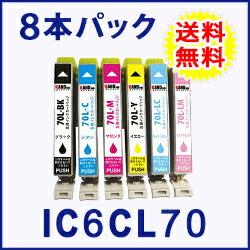 IC708色自由選択