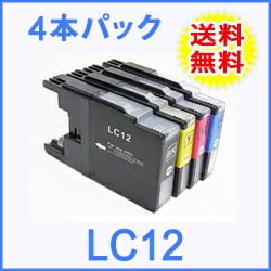 LC124本自由選択
