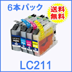 LC211 6本自由選択