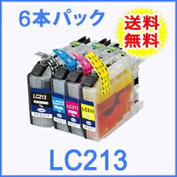 LC213 6本自由選択
