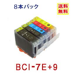 BCI-7e/98本自由選択