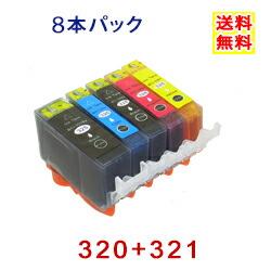 BCI-320/3218本自由選択
