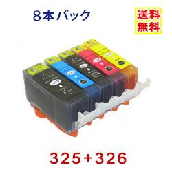 BCI-325/3268本自由選択