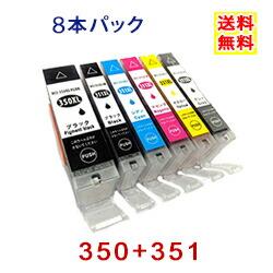 BCI-350/3518本自由選択