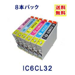 IC328本自由選択