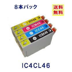 IC468本自由選択